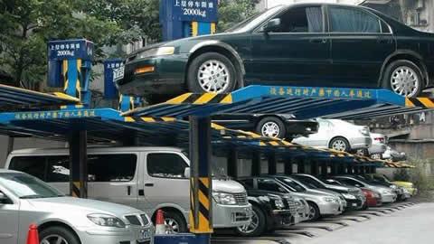 无避让式机械停车位